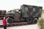 M109A3 2.5-Ton 6x6 Shop Van